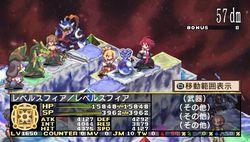 Disgaea 2 : Cursed Memories PSP   6