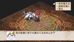 Disgaea 2 : Cursed Memories PSP   7