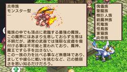 Disgaea 2 : Cursed Memories PSP   8