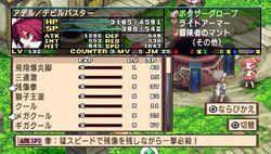 Disgaea 2 Portable   10