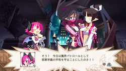 Disgaea 3 : Absence of Justice Append Disc - 1