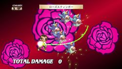 Disgaea 3 : Absence of Justice Append Disc - 4