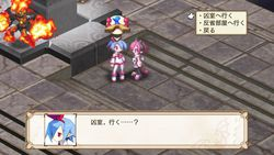 Disgaea 3 : Absence of Justice Append Disc - 5