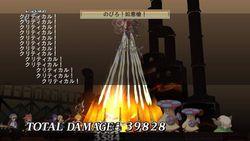 Disgaea 4 - 46
