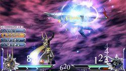 Dissidia 012 Final Fantasy - 15