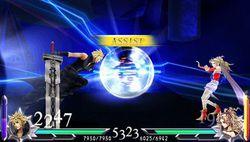 Dissidia 012 Final Fantasy - 16
