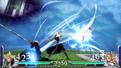Dissidia 012 Final Fantasy - 17