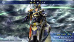 Dissidia 012 Final Fantasy - 21