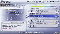 Dissidia 012 Final Fantasy - 22