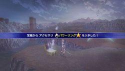 Dissidia 012 Final Fantasy - 27