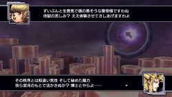 Dissidia 012 Final Fantasy - 29