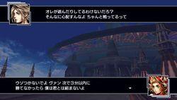 Dissidia 012 Final Fantasy - 30