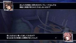 Dissidia 012 Final Fantasy - 31
