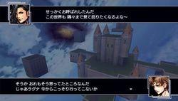 Dissidia 012 Final Fantasy - 32