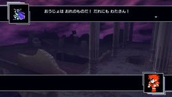 Dissidia 012 Final Fantasy - 33