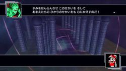 Dissidia 012 Final Fantasy - 34