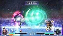 Dissidia 012 Final Fantasy - 35