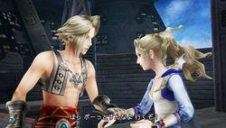 Dissidia 012 Final Fantasy - 5