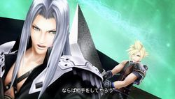 Dissidia 012 Final Fantasy - 7
