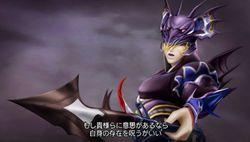 Dissidia 012 Final Fantasy - 9
