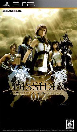 Dissidia 012 Final Fantasy - pochette