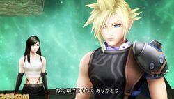 Dissidia Duodecim Final Fantasy - 11
