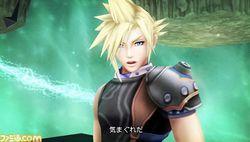 Dissidia Duodecim Final Fantasy - 12