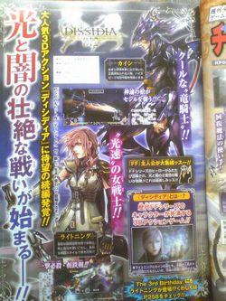 Dissidia Duodecim Final Fantasy - scan