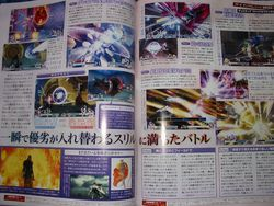 Dissidia final fantasy scan 3
