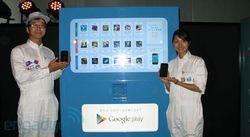 Distributeur jeux smartphone Android