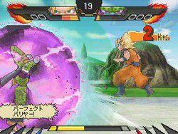 Dragon Ball Kai Ultimate Butôden - 14