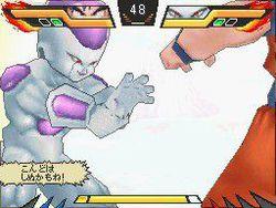 Dragon Ball Kai Ultimate Butôden - 16
