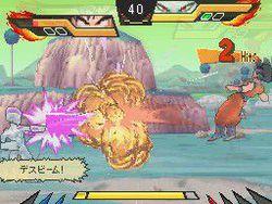 Dragon Ball Kai Ultimate Butôden - 17