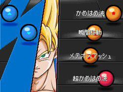 Dragon Ball Kai Ultimate Butôden - 18