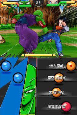 Dragon Ball Kai Ultimate Butôden - 1