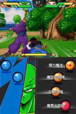 Dragon Ball Kai Ultimate Butôden - 2