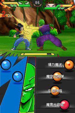 Dragon Ball Kai Ultimate Butôden - 3