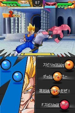 Dragon Ball Kai Ultimate Butoden - 10