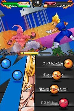 Dragon Ball Kai Ultimate Butoden - 11
