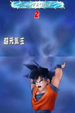 Dragon Ball Kai Ultimate Butoden - 15