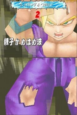 Dragon Ball Kai Ultimate Butoden - 19
