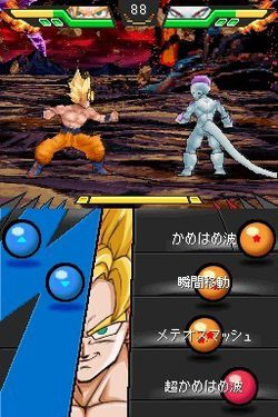 Dragon Ball Kai Ultimate Butoden - 1