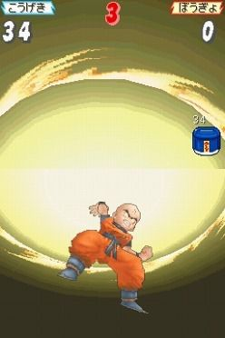 Dragon Ball Kai Ultimate Butoden - 32