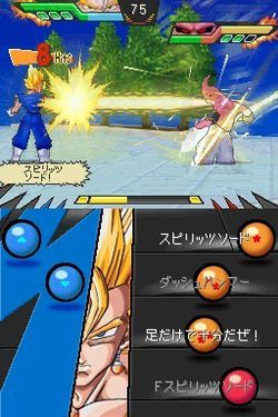 Dragon Ball Kai Ultimate Butoden - 35