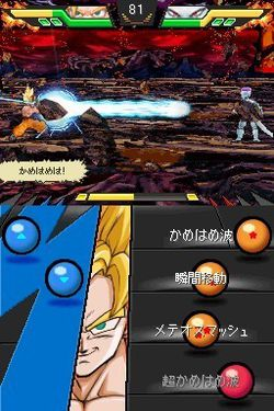 Dragon Ball Kai Ultimate Butoden - 3