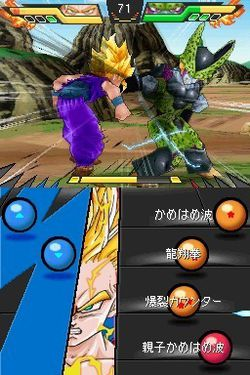 Dragon Ball Kai Ultimate Butoden - 8