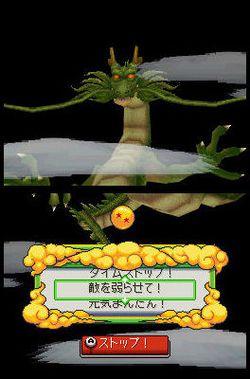 Dragon Ball : Origins 2 - 10