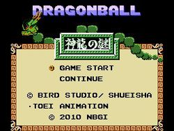 Dragon Ball Origins 2 (1)
