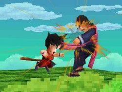 Dragon Ball Origins 2 - 25