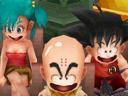 Dragon Ball : Origins 2 - 32